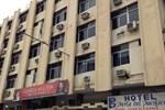 Отель Hotel Perla Del Pacifico