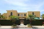 Отель Hotel Amira