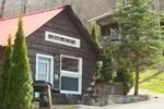 Отель Belleayre Lodge