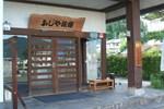 Отель Annex Fujiya Ryokan
