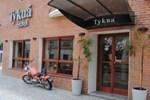 Отель Hotel Tykua