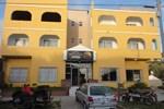 Отель Médanos Hotel