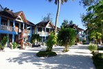 Мини-отель Smiles Beach Hotel