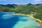 Отель Tropica Island Resort
