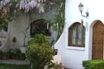 Апартаменты Posada Flor y Nata