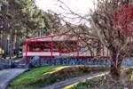 Гостевой дом Hospedaje El Siambón