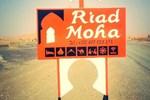 Отель Riad Moha