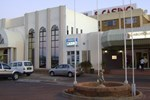 Отель Gaborone Hotel