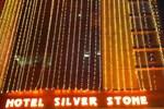 Отель Hotel Silver Stone