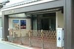 Отель Miyajima Hotel New Kotobuki