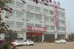 Отель Thankyou Inn Linyi Yihe Road