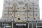 Отель Lewat Hotel