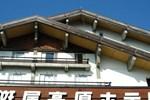 Отель Madarao Kogen Hotel