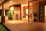 Отель The Summit Rainforest Retreat