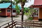 Отель Kalae Resort
