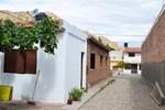 Апартаменты Sierras del Famatina Apart