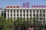 Отель Astana Hotel