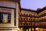 Отель Sreekrishna Residency