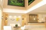 Отель My Inn Hotel Lahad Datu, Sabah