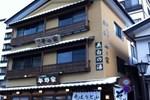Отель Oyado Hiranoya