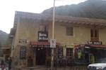 Гостевой дом Hostal Inti Killa