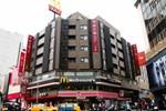 Отель Talmud Business Hotel - Yizhong