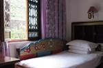 Отель Jiuzhaigou Yougen Inn