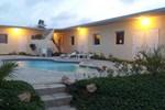 Апартаменты Agua Clara Eco Suites