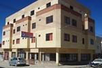 Отель Hotel Frontera