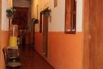 Гостевой дом Posada La Plazuela
