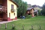 Отель Cabañas Cerro Encantado