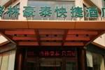 Greentree Inn Sanya He Ping Street Hotel