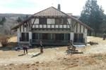 Гостевой дом La Bohardilla