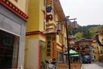 Хостел Jiuzhaigou Panda Hostel