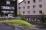 Отель Manza Kogen Hotel