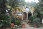 Гостевой дом Eden Guest House