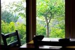 Апартаменты Botanica
