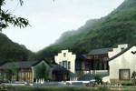 Отель Banyan Tree Yangshuo