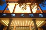 Ningbo Hai Ju Hotel