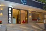 Отель Kunming Shangyi Shidai Hotel