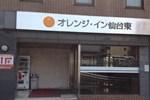 Отель Orange Inn Sendaihigashi