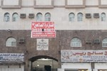 Dorrat Al Salheen Apartments 2