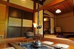 Отель Ryotei Ryokan Yasui