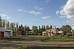 """Апартаменты Cabañas y Habitaciones """"Terra Nostra complejo"""""""