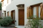 Апартаменты Solar en la Sierra
