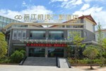 Guangdu Airport Hotel Lijiang