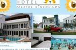 Отель Hotel Parador Rinconada