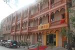 Отель Super 8 - Kashi Old Town