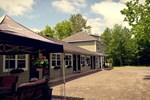 Апартаменты Studiotel Bromont