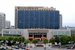 Отель Yiwu Tianheng International Hotel